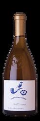 Babylonstoren Chardonnay 2018 Simonsberg